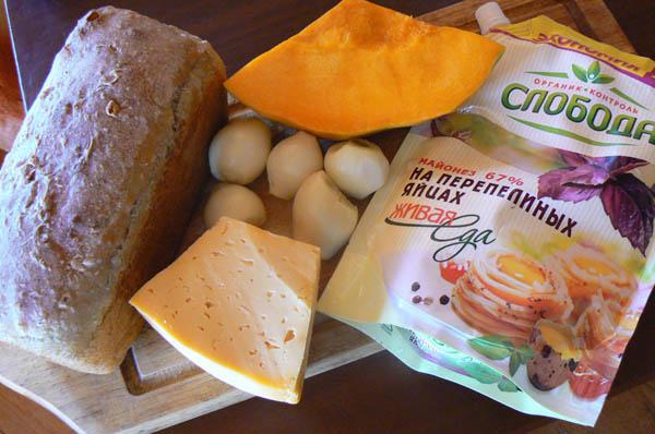 Сэндвичи из тыквы с сыром, пошаговый рецепт с фото